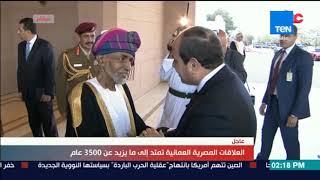 شاهد مراسم استقبال رسمية للرئيس السيسي في سلطنة عمان