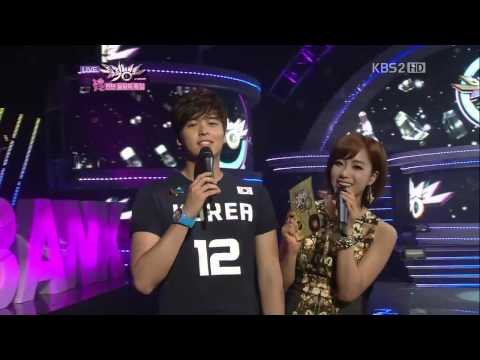 120727 WooJung MC @ Music Bank