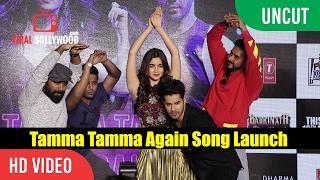 download lagu Uncut  - Tamma Tamma Again Song Launch  gratis