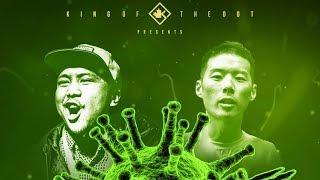 #KOTD - Rap Battle - Patch vs A-Class | #GZ