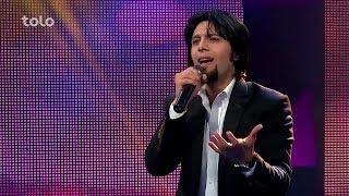 Arash Barez  - Fasle Degar Video Song
