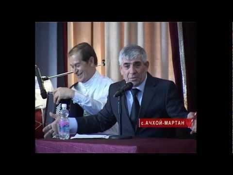 Чеченский юмор к 1 апреля Чечня.