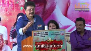 Manal Kayiru Movie Press Meet Part  2