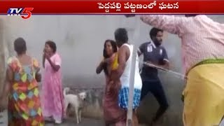 పెద్దపల్లిలో ఇరుకుటుంబాల మధ్య ఘర్షణ! | Peddapalli, Telangana