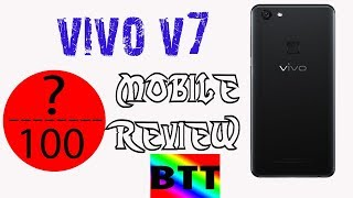 VIVO V7 REVIEW [NEW METHOD MOBILE REVIEW] - BEST TAMIL TUTORIALS