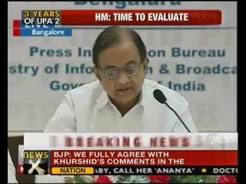 India will get back to high growth: Chidambaram - NewsX