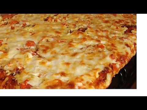 Пицца по домашнему рецепт