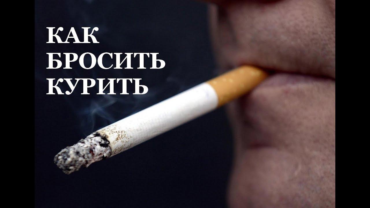 Как сделать сигарету в домашних условиях своими руками из чая, бумаги 41