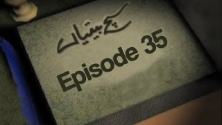 Such Betein Episode 35>