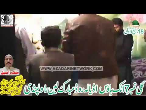 Live Milaad 18 Rabi Awal 2019 Attock House Mubarak Lane RWP