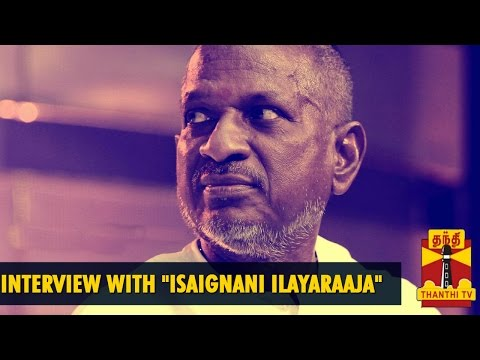 "Rare Interview With ""Isaignani Ilaiyaraaja"" About Megha Movie - Thanthi TV"