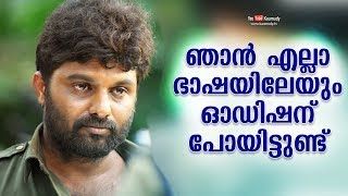 I have gone for audition in every language | Sudhi Koppa