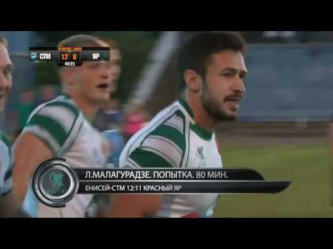 Fantastic interception and try by georgian rugby player Lasha Malaguradze | RRPL 2016