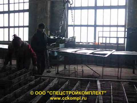 Производство арматурного каркаса