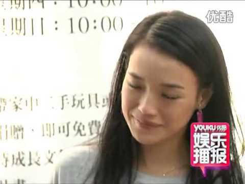 Interview Shu Qi Celebrity Asian