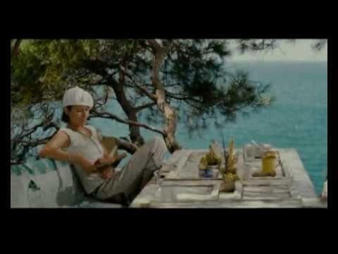 Тимур TIMBIGFAMILY - Край лета