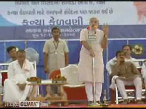 CM Speech during Kanya Kelavni Mahotsav at Sanand -1/3