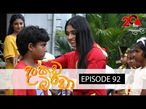 Dankuda Banda Sirasa TV 29th June 2018 Ep 92 HD