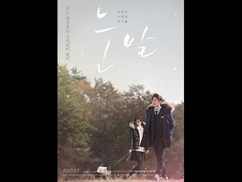눈발 (A Stray Goat, 2017) 메인 예고편