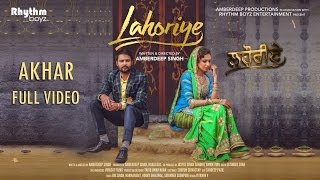 Akhar (Full Video) | Lahoriye | Amrinder Gill | Running In Cinemas Now Worldwide