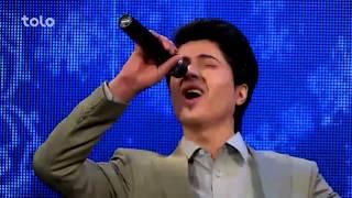 Afghan Star Season 12 - Top 9 Elimination - Hashmat Amini & Hekmat Rezwan