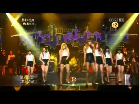 Sistar Hyorin - Cup of Coffee by Pearl Sisters - Immortal song...