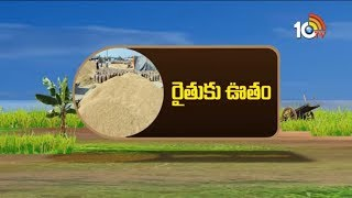 వరి రైతులకు ఊతం | New Techniques in Paddy Farming | Matti Manishi