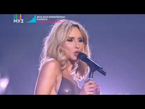 Loboda-К черту любовь (To Hell With Love) The Kremlin Palace Moscow, Main Stage Valentine's Day 2017