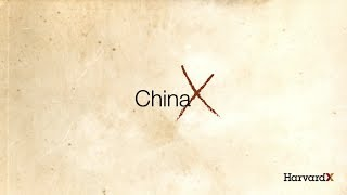 Introduction to ChinaX Mini-Course 2