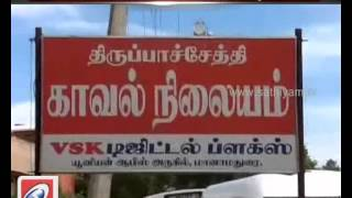 Rowdy Kokki Kumar died - Sathiyam tv News