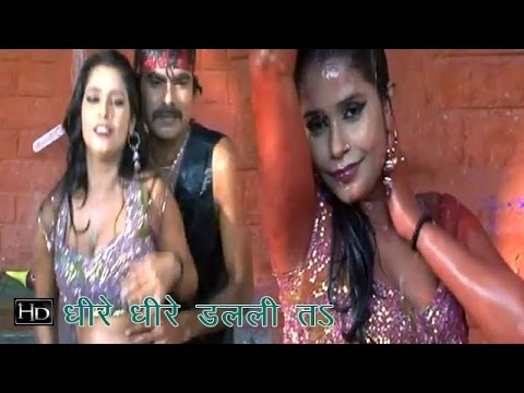 Ghus Gail Fas Gail Adash Gail Ho | Bhojpuri Hot Holi Song video