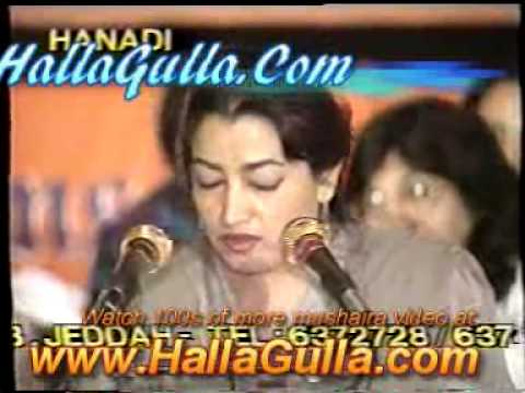 Mushaira Shahida Tabassum Video Urdu Poetry Shayari Indian Pakistani Poet video