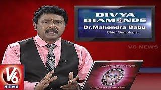 The Power Of Gem Stones And Their Effect On Astrology | Dr Mahendra Babu | Divya Diamonds
