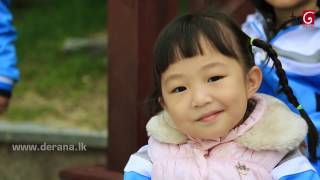 Travel with Chatura @ Korea. Day 06 | 04th February 2017