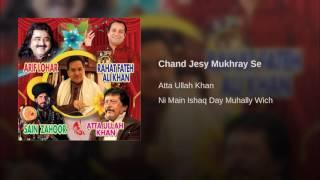 Download Chand Jesy Mukhray Se 3Gp Mp4