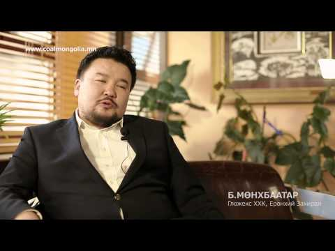 Coal Mongolia 2015 movie HD