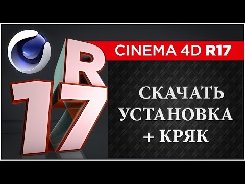 pes 2005 патчи
