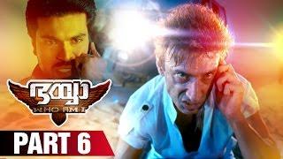 Bhaiyya My Brother Malayalam Movie   Part 6   Ram Charan   Allu Arjun   Shruti Haasan   DSP