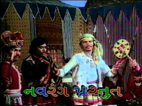 Gujarati Old Filmi Songs video