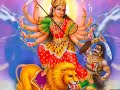 Durga Sooktam -- Hymn to Mother Durga