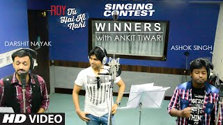 Tu Hai Ki Nahi Singing Contest Winners: 'Darshit Nayak & Ashok Singh' with ANKIT TIWARI