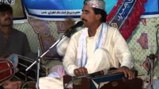 Sardar Syed Ahmed Shah Lakyari