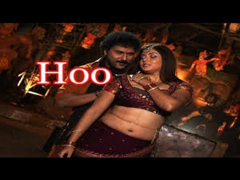 Full Kannada Movie 2010 | Hoo | V RaviChandran Meera Jasmine...