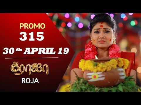 Roja Promo 02-05-2019 Sun Tv Serial Online
