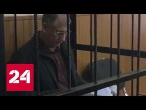 Миллиард рублей и килограммы драгоценностей: откуда у чиновника Ростехнадзора несметные богатства?…
