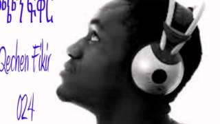 Qechen Fikir 024  (Radio Drama) Sheger 102.1 FM -- MP4