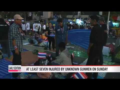 "Thai protesters start Bangkok ""shutdown"""