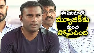 Music Director Anup Rubens Speech At Two States Movie Launch | Two States Telugu Movie Launch