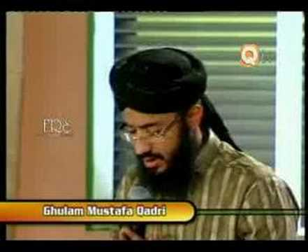 Tera Kya Banega Bande ~hafiz Ghulam Mustafa Qadri~ By Ghafoo video