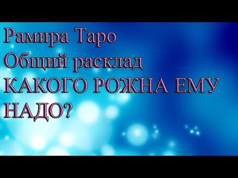 КАКОГО РОЖНА ЕМУ НАДО?))